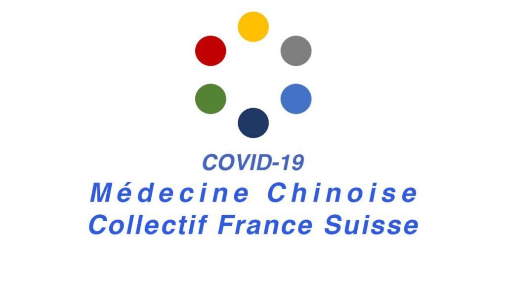 Collectif France Suisse