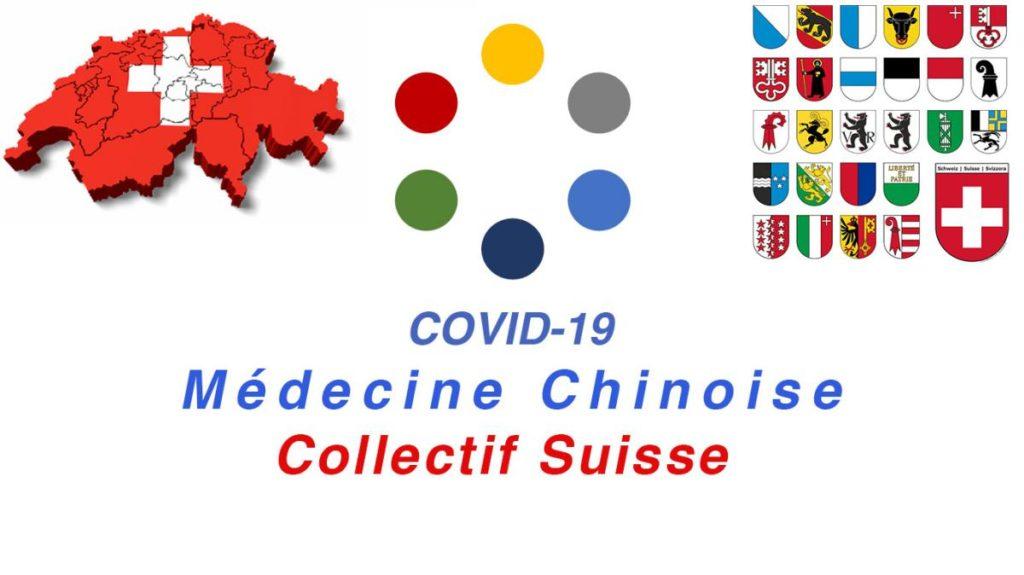 Collectif Suisse